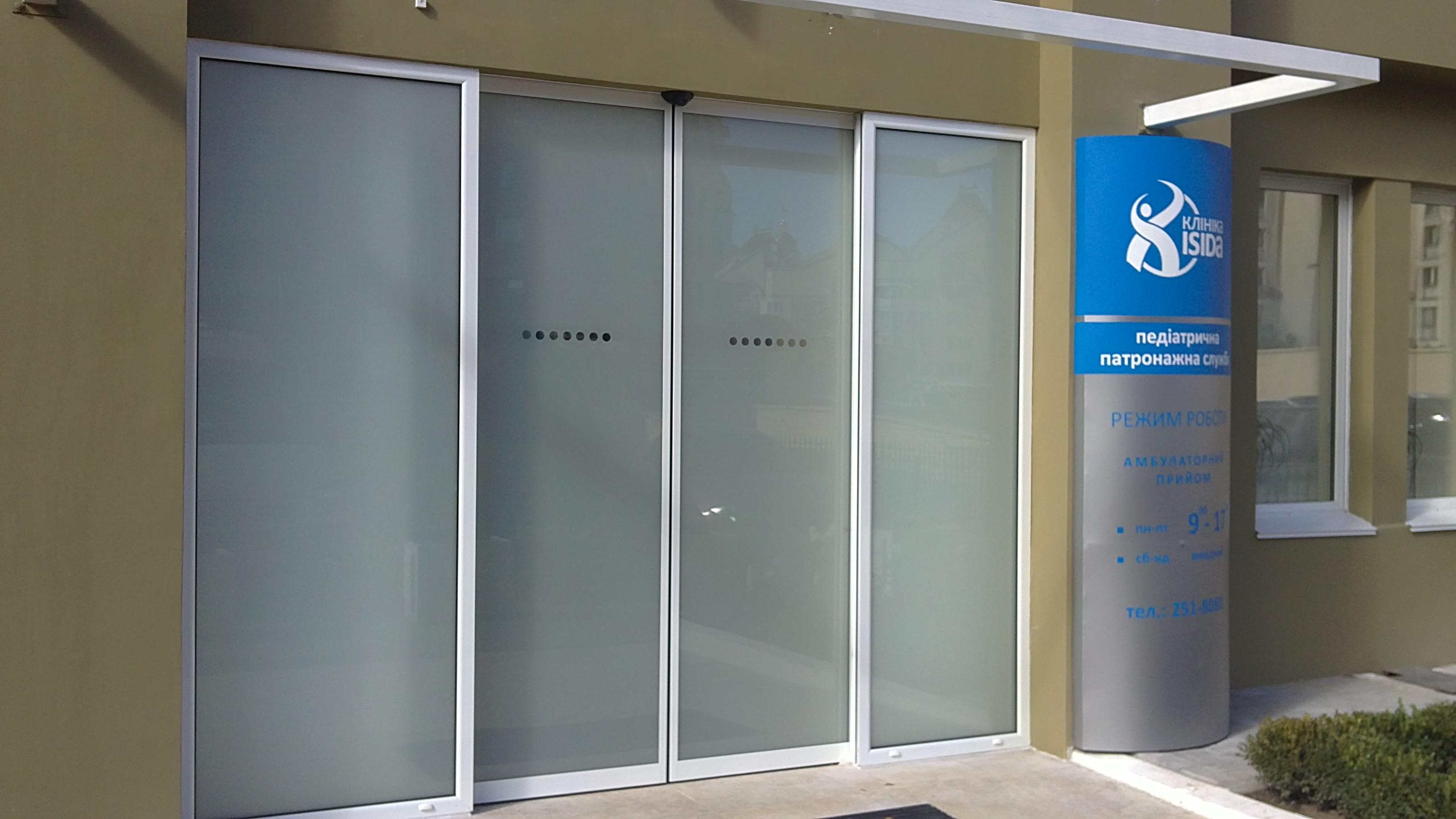 входные двери для офисов со стеклом цена